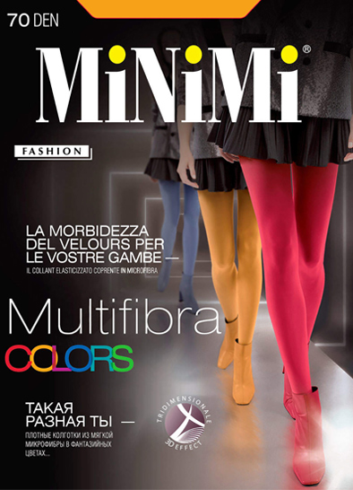 Multifibra 70 Colors